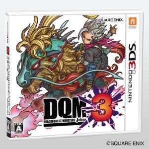 Nintendo 3DS ドラゴンクエスト モンスターズ ジョーカー3【中古】|westbeeeee