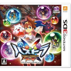 Nintendo 3DS パズドラX 龍の章【中古】 westbeeeee