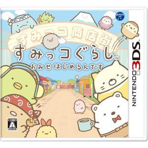 Nintendo 3DS すみっコぐらし おみせはじめるんです【中古】 westbeeeee