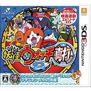 Nintendo 3DS 妖怪ウォッチ2 真打(プチニャンメダルあり)【中古】 westbeeeee