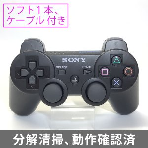 分解清掃済!SONY PS3 ワイヤレスコントローラー DUALSHOCK3 デュアルショック3 CECHZC2J ブラック|westbeeeee