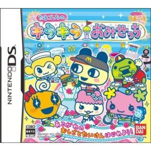 Nintendo DS たまごっちのキラキラおみせっち【中古】|westbeeeee