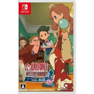 Nintendo Switch レイトン ミステリージャーニー カトリーエイルと大富豪の陰謀DX【中古】|westbeeeee