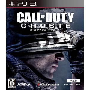 PlayStation 3 Call of Duty: Ghosts [字幕版](コール オブ デューティ:ゴースト) 【中古】 westbeeeee