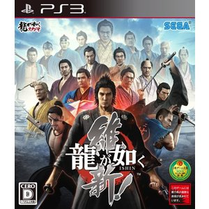 PlayStation 3 龍が如く 維新!【中古】 westbeeeee