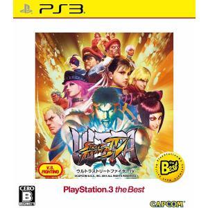 PlayStation 3 ウルトラストリートファイターIV PS3 the Best 【中古】 westbeeeee