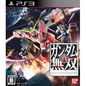 PlayStation 3 真・ガンダム無双 【中古】 westbeeeee