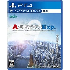 PlayStation 4 A列車で行こうExp.(エクスプレス) 【中古】|westbeeeee