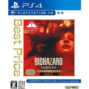 PlayStation 4 バイオハザード 7 ゴールドエディション ベストプライス 【中古】|westbeeeee