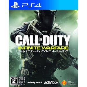 PlayStation 4 Call of Duty: Infinite Warfare (コール オブ デューティ インフィニット・ウォーフェア) 【中古】|westbeeeee