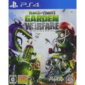 PlayStation 4 プラント vs. ゾンビ ガーデンウォーフェア 【中古】|westbeeeee