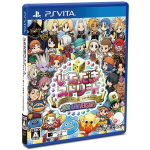 PlayStation VITA  いただきストリートドラゴンクエスト&ファイナルファンタジー30th ANNIVERSARY【中古】|westbeeeee