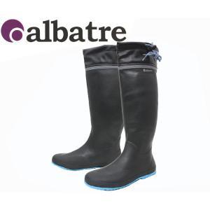 ALBATREアルバートル AL-R1000 BLACK パッカブルラバーブーツ レインブーツ