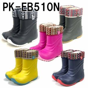 POOKIESプーキーズ PK-EB510N キッズ・ジュニ...
