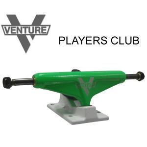 VENTUREベンチャー  PLAYERS CLUB  NEON GREEN/LT GREY  5.0 トラック  2個セット   送料無料|westcoast