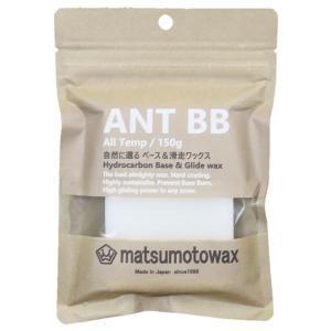 メンテナンス用品 ワックスマツモトワックス  ANT BB (Lサイズ) BASE WAX ベースワックス|westcoast