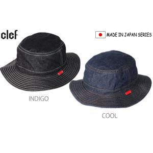 CLE/Fクレ  ハット   MADE IN JAPAN   品名/JAPAN DENIM HAT  品番/CJ8016 |westcoast