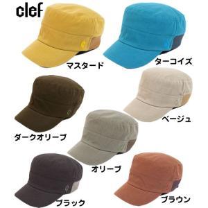 ワークキャップ 帽子 CLEF/クレ RB3478 BASIC RIB WORK CAP  westcoast