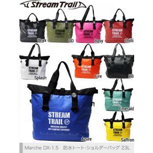 STREAM TRAILストリームトレイル MARCHE DX-1.5 23L 防水 トートバッグ ショルダーバッグ 送料無料|westcoast