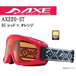 スタンダードレンズ UVプロテクション メガネ対応 サイズ A:20cm B:15cm C:16cm