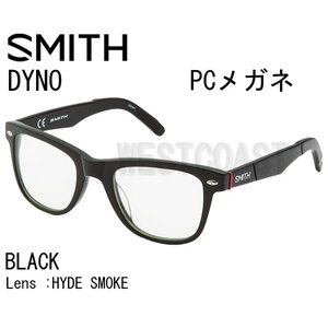 SMITHスミス  DYNO  BLACK 【レンズ】HYDE SMOKE 207001001 PCメガネ 送料無料 westcoast