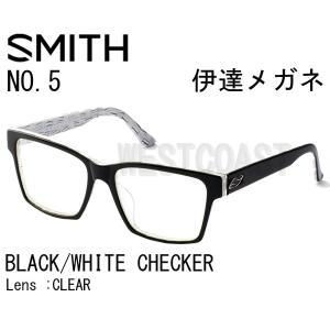 SMITHスミス  NO5  BLACK/WHITE CHECKER 【レンズ】CLEAR 203750031 伊達メガネ 送料無料 westcoast