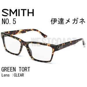 SMITHスミス NO5 GREEN TORT CLEAR 203750011 伊達メガネ|westcoast
