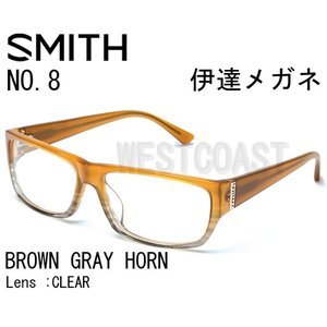SMITHスミス NO8 BROWN/GRAY HORN CLEAR 203750007 伊達メガネ|westcoast