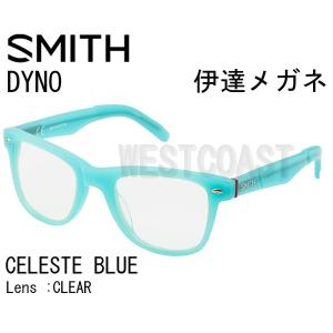 SMITHスミス  DYNO  CELESTE BLUE 【レンズ】CLEAR 207001012 伊達メガネ 送料無料 westcoast