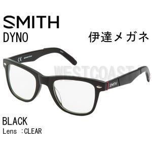 SMITHスミス DYNO  BLACK 【レンズ】CLEAR 207001011 伊達メガネ 送料無料 westcoast