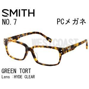 SMITHスミス  NO7  GREEN TORT 【レンズ】HYDE CLEAR 204390005 PCメガネ 送料無料 westcoast
