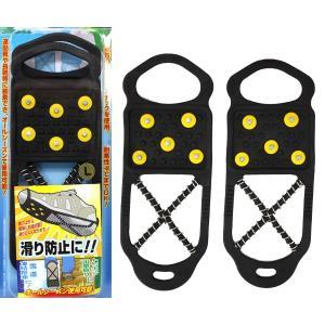 スノースパイク ラバーアイゼン 滑らんぞぉSLIM 靴に装着使用