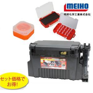 MEIHOメイホウ VS-7070 ライトゲームセットB アジング、メバリング 当店オリジナルタックルボックスセット westcoast