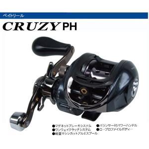PRO TRUSTプロトラスト CRUZY PHクルージー 100PH 208858 ベイトリール|westcoast