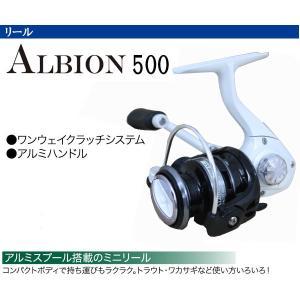 PRO TRUSTプロトラスト ALBION 500AL 208667 スピニングリール|westcoast
