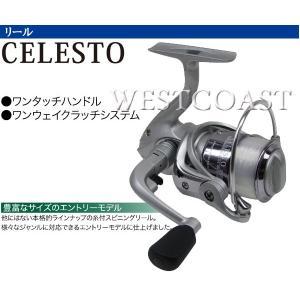 PRO TRUSTプロトラスト CELESTOセレスト 4000C 208353 スピニングリール|westcoast