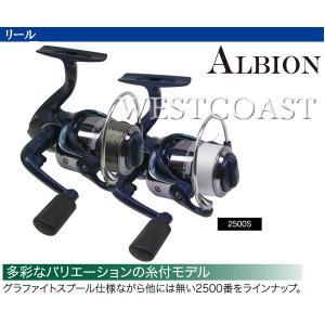 PRO TRUSTプロトラスト ALBIONアルビオン SS2000 208490 スピニングリール|westcoast