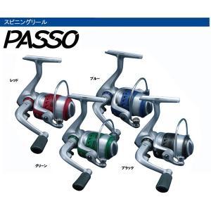 PRO TRUSTプロトラスト PASSOパッソ 3000C 208278 スピニングリール |westcoast