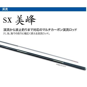 PRO TRUSTプロトラスト SX渓流 美峰 中硬調450  450cm 万能ロッド 056596|westcoast