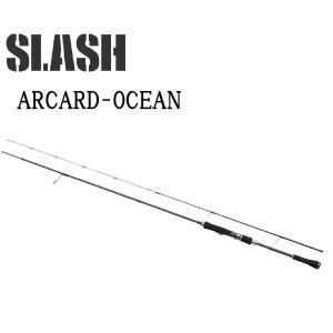 SLASHスラッシュ ARCARD-OCEAN S672ST ティップラン・イカメタルゲーム|westcoast