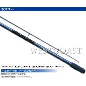 プレステート ライトサーフ SV 270cm 270 040373 送料無料  |westcoast
