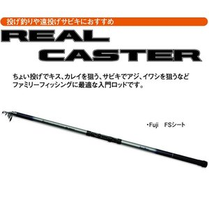 REAL CASTER 270cm270 039605あすつく|westcoast