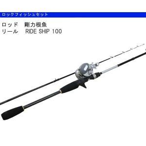 根魚テトラセット  ロッド剛力根魚150cm  リールRIDESHIP 100 ガンメタ  ロッドリールセット|westcoast