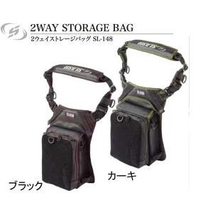 SLASHスラッシュ 2WAY ストレージBAG SL-148 レッグバッグ
