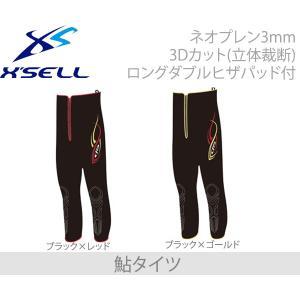 X'SELL(エクセル)  FP5280  鮎タイツ クロロプレン3MM厚 送料無料|westcoast