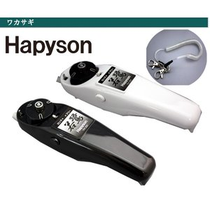 HAPYSONハピソン YH-201 ワカサギ用  電動リール あすつく|westcoast