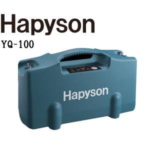 HAPYSONハピソン  リチウムイオンバッテリーパック  YQ-100 DC14.8V 容量12.6Ah