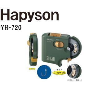 HAPYSONハピソン  YH-720  乾電池式薄型針結び器 SLIM2あすつく