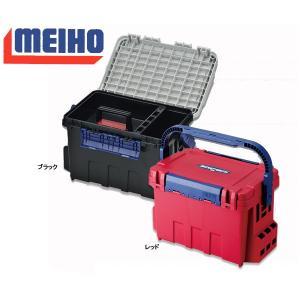 MEIHOメイホウ バケットマウス BM-9000 座れる収納ボックス westcoast