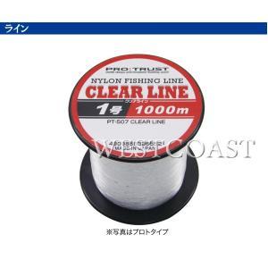 PRO TRUSTプロトラスト  クリアライン PT-507 1000m  ナイロンライン7号326620|westcoast
